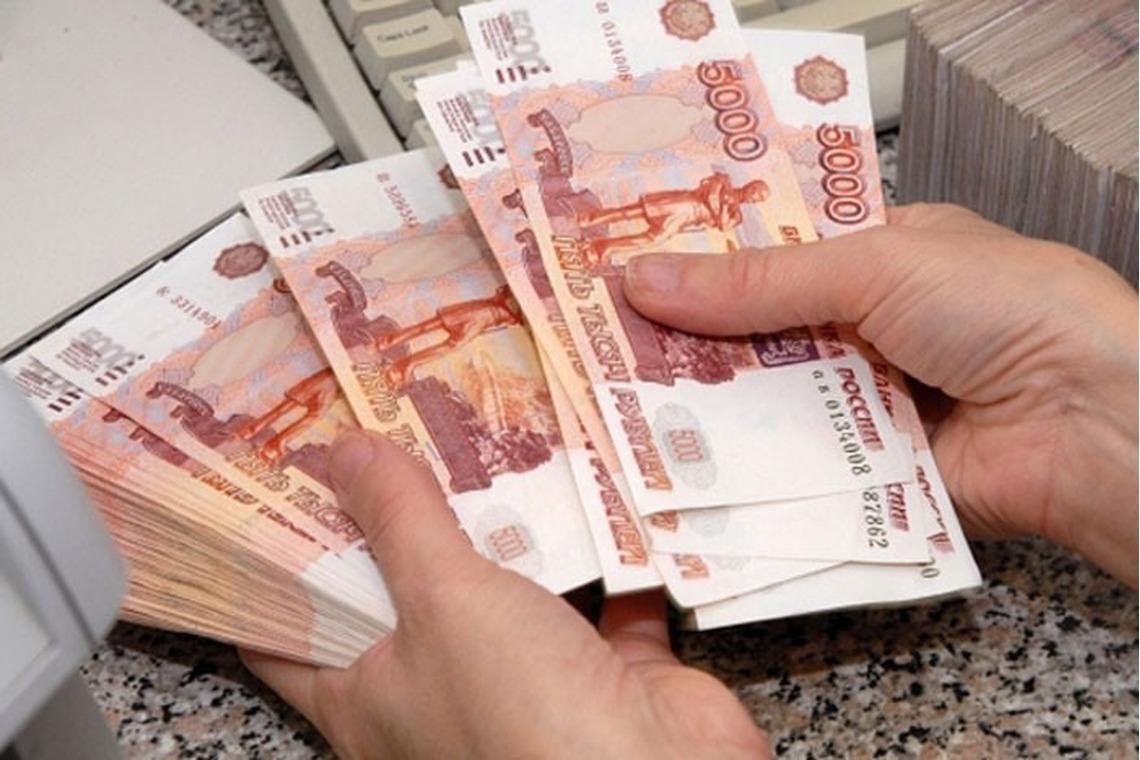 Кредит много денег челноков в а деньги кредит банки