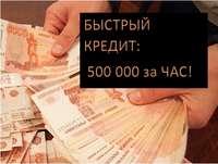 Кредит наличными в банке ВТБ - условия, отзывы, онлайн заявка