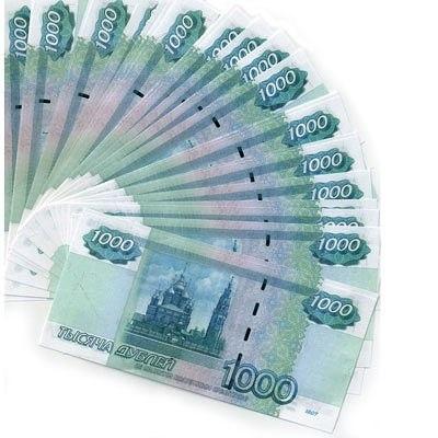 Кредит в день украина