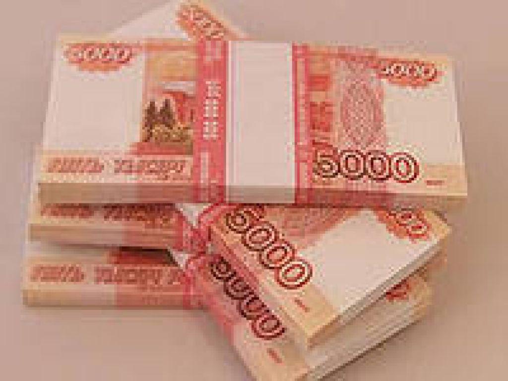 Получить кредит просрочками москве можно ли получить деньги с материнского капитала на погашение кредита
