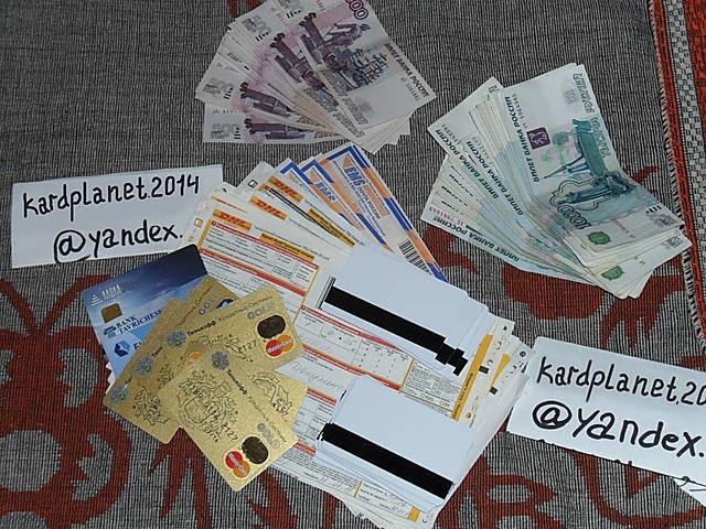 Обнальщики банковских карт без предоплаты