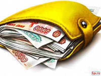 Кредит наличными с 18 лет украина