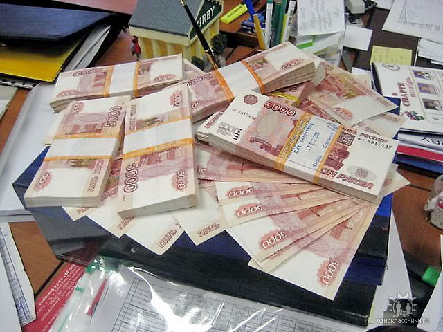 Кредит по двум документам москва 500000рублей где купить справку 2 ндфл туве