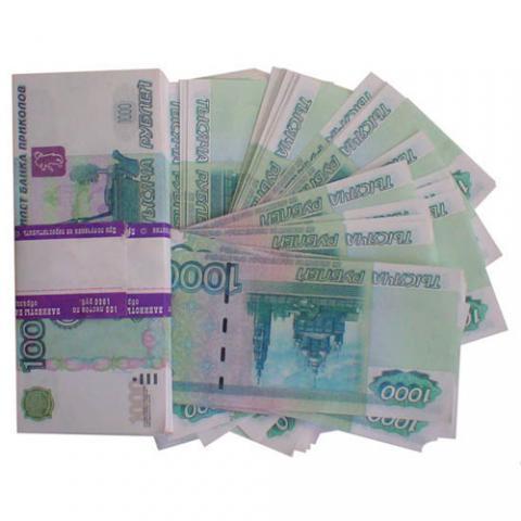 срочный займ в москве без залога и предоплаты