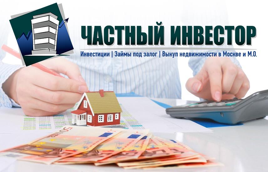 правильно наносить отказывают в кредите под коммерческую недвижимость кажется