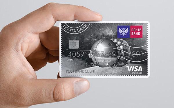 Оформить кредитную карту сплохой ки через почту