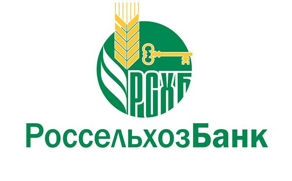 Банк Центр Инвест кредит наличными — Займы Онлайн